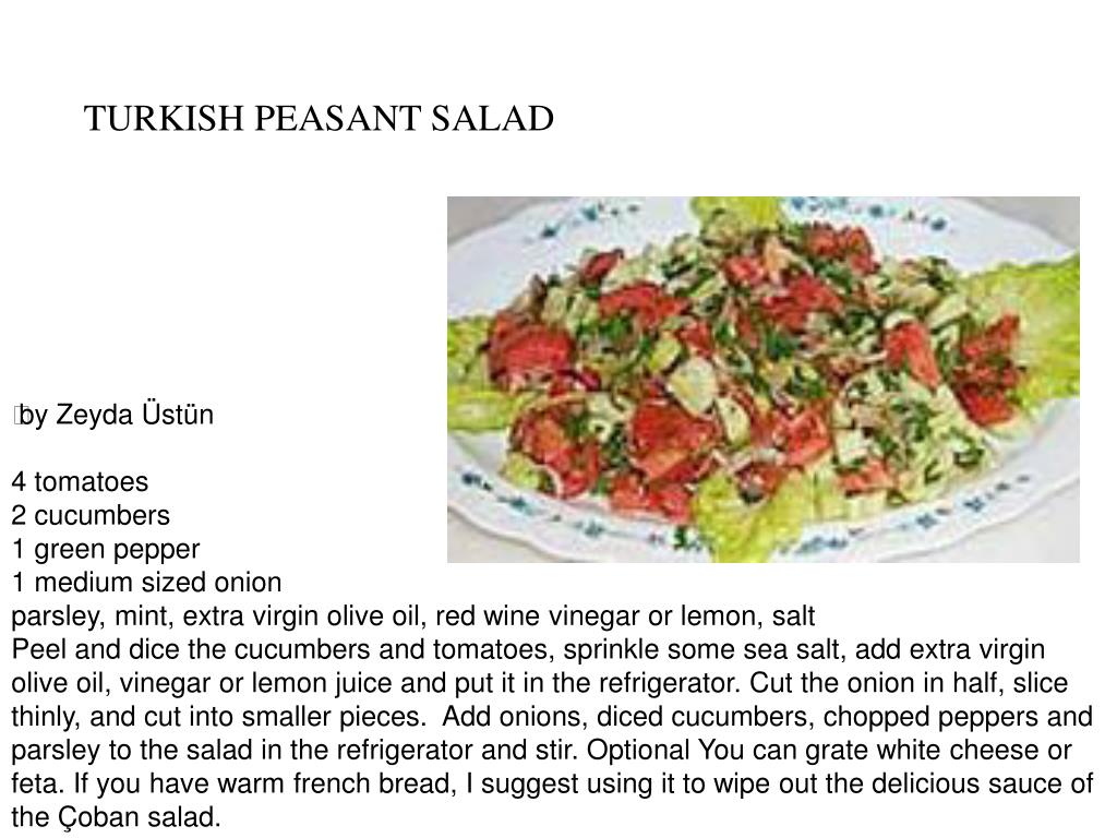 TURKISH PEASANT SALAD
