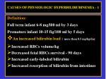 causes of physiologic hyperbilirubinemia 1