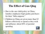 the effect of guo qing