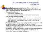 the german system of management stakeholders
