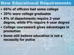 new educational requirements