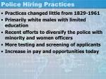police hiring practices