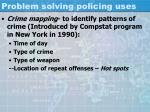 problem solving policing uses