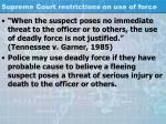 supreme court restrictions on use of force