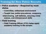 training for new police recruits