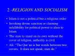 2 religion and socialism