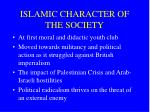 islamic character of the society