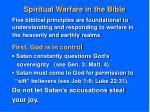 spiritual warfare in the bible