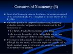 consorts of xuanzong 3