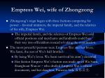 empress wei wife of zhongzong