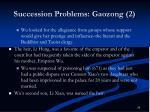 succession problems gaozong 2