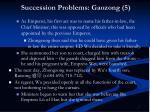 succession problems gaozong 5