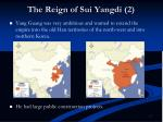 the reign of sui yangdi 2