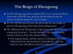 the reign of zhongzong