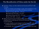 the reunification of china under the sui 2