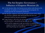 the sui empire governance influence of empress wenxian 3