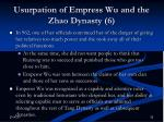 usurpation of empress wu and the zhao dynasty 6