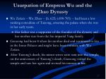usurpation of empress wu and the zhao dynasty