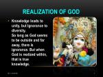 realization of god