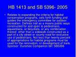 hb 1413 and sb 5396 2005