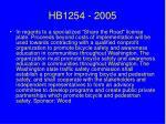 hb1254 2005