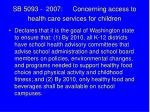 sb 5093 2007 concerning access to health care services for children