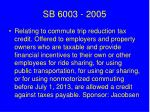 sb 6003 2005