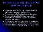 patterns in the history of war and peace