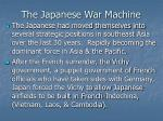 the japanese war machine