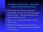 the politics of the internet week four yahoo and international politics