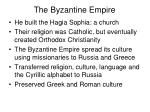 the byzantine empire47