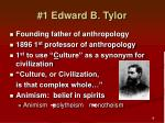 1 edward b tylor