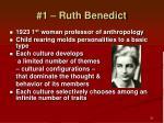 1 ruth benedict