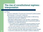 the rise of constitutional regimes interpretation