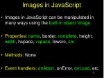 images in javascript