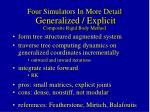 four simulators in more detail generalized explicit composite rigid body method