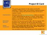 project id card11