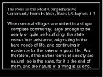 the polis as the most comprehensive community from politics book i chapters 1 4