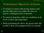 performance objectives of grease