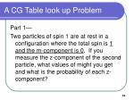 a cg table look up problem