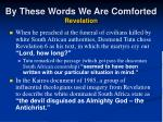 by these words we are comforted revelation48