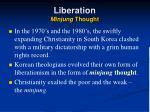 liberation minjung thought