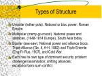 types of structure