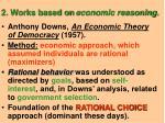 2 works based on economic reasoning