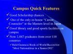 campus quick features1