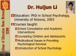 dr huijun li