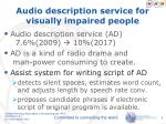 audio description service for visually impaired people