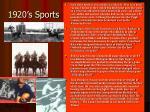 1920 s sports19