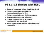 ps 1 1 1 3 shaders with hlsl
