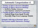 automatic categorization v2
